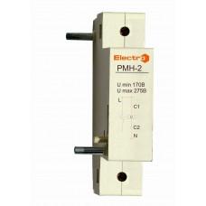 Розчеплювач мінімальної напруги РМН-2, 4,5 кА