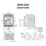 Повітрянний автоматичний вимикач серії ВА89-3200, 2500А
