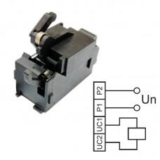 Розчіплювач мінімальної напруги, РМН-1 (тип HR)