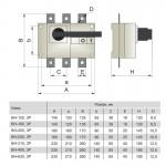Вимикач-роз'єднувач (вимикач навантаження) серії ВН, 160А
