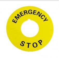 "Табличка маркувальна ""Emergency stop"""